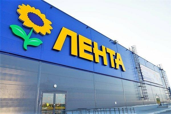 «ЕБРР» и «TPG Group» рассматривают возможность выхода из капитала «Ленты»