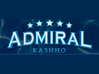 Казино Адмирал официальный сайт: всё для активных игроков