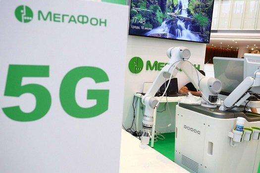 Операторы хотят испытать 5G в Москве