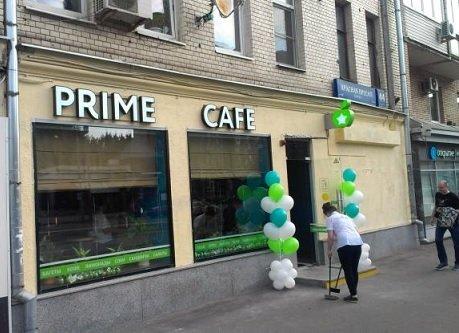 Московская сеть Prime готовится к региональной экспансии