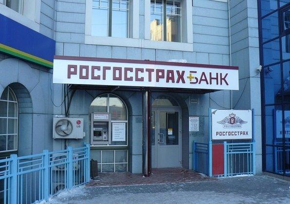 Банк «Открытие» решил не присоединять «Росгосстрах банк»