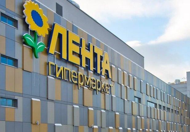 «Магнит» заинтересован в приобретении бизнеса «Ленты»