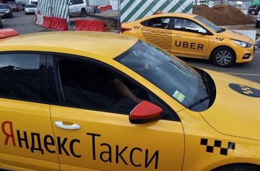 Клиентке «Яндекс.Такси» удалось отсудить у компании 300 000 рублей за ДТП