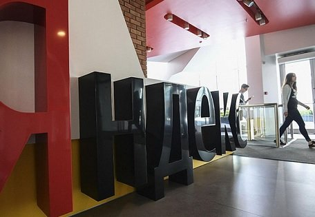 «Яндекс» может быть признан системообразующим предприятием