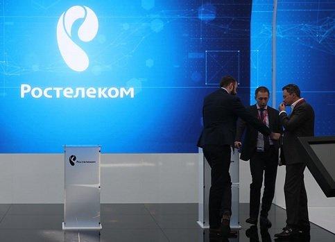 «Ростелеком» станет совладельцем «Национальных технологий»