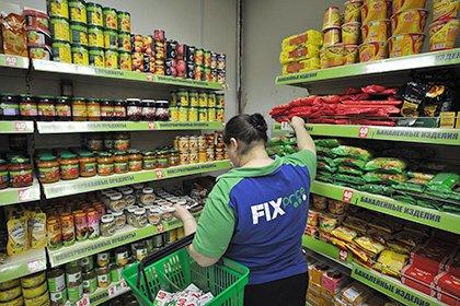 Fix Price и «Почта России» договорились о совместном проекте