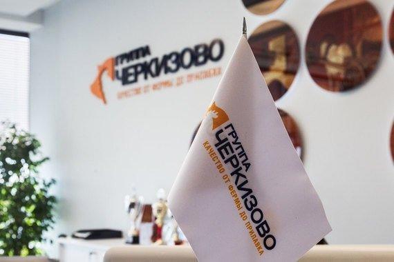 В «Черкизово» назвали причину отмены SPO