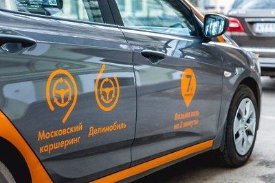 «Делимобиль» начал обслуживать корпоративных клиентов