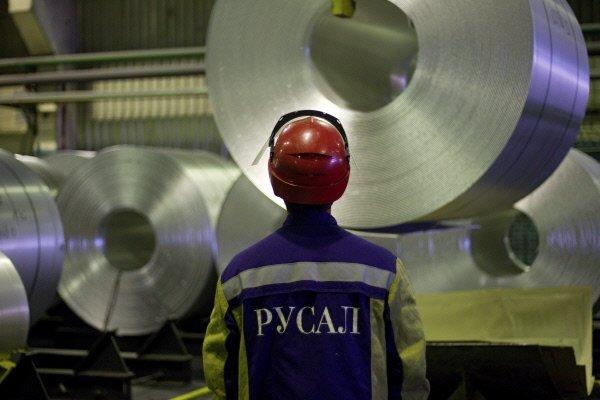 «Русал» готовится к строительству завода в США
