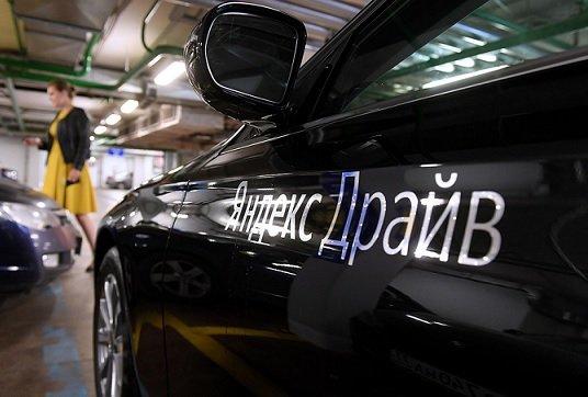 Пользователи каршеринга будут блокироваться «Яндексом» за нарушение ПДД