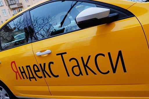 «Яндекс.Такси» представил программу поощрения водителей