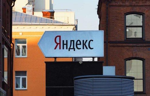 «Яндекс» договорился с банками об эмиссии кобрендинговых карт
