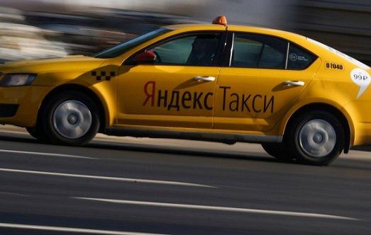 «Яндекс.Такси» вложит в повышение безопасности поездок 2 млрд рублей