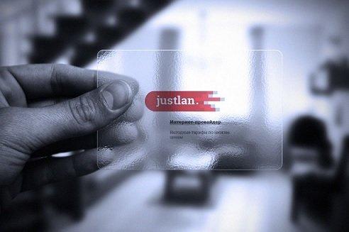 «Ростелеком» может стать новым собственником JustLan