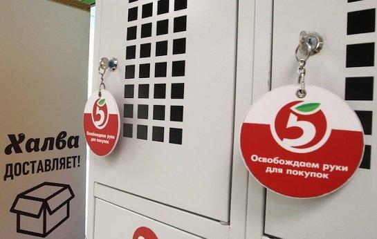 X5 предложила собственникам онлайн-магазинов выдавать заказы в «Пятерочках»