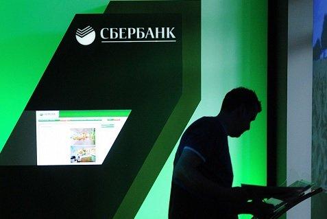 В этом году глобальная экономика недосчитается из-за кибератак 2,5 трлн USD — Сбербанк