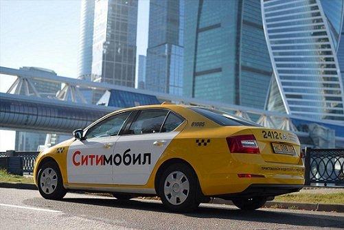 Пассажиров «Ситимобила» будут страховать на 2 млн рублей