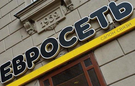«ВымпелКом» решил не отказываться от сотрудничества с сетью «Связной-Евросеть»