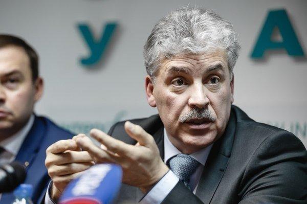 Павел Грудинин рискует потерять часть активов
