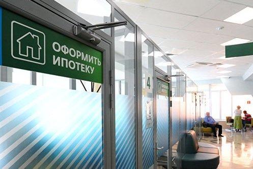 Россияне смогут брать паузу в обслуживании жилищных кредитов