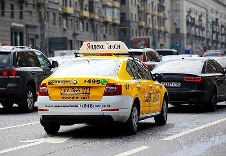«Яндекс.Такси» анонсировал пересмотр тарифов