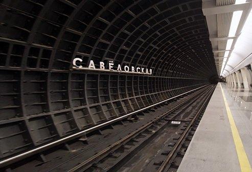Станция «Савеловская» обслужила свыше 1 млн чел.