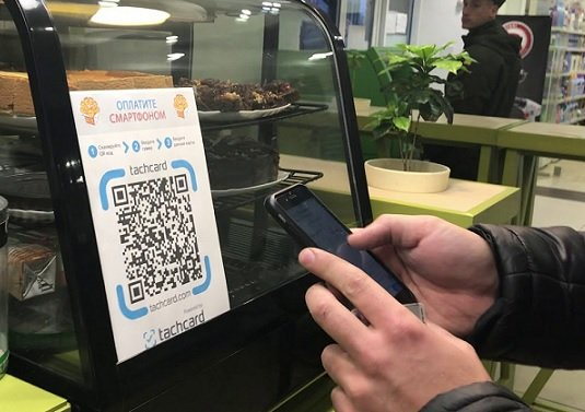 Тестирование оплаты посредством QR-кодов будет запущено Центробанком в конце лета