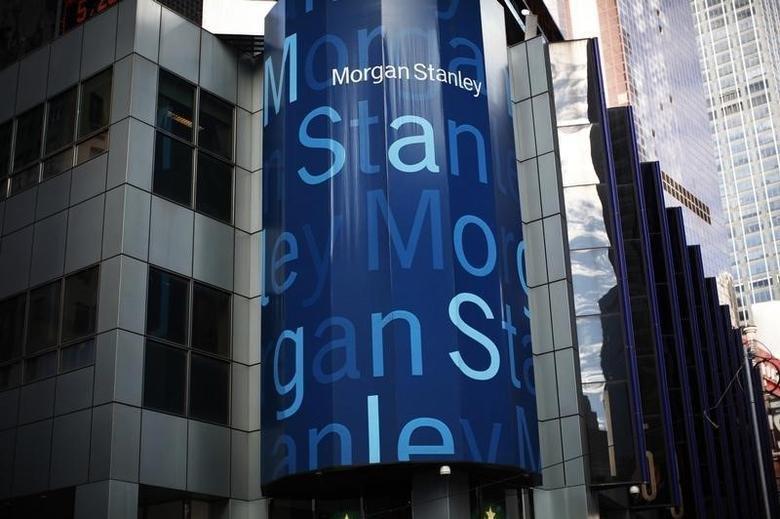 «Morgan Stanley» намерен ликвидировать ряд бизнес-направлений в России