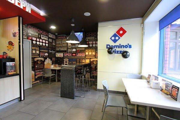 Фонд «Kora Management» заинтересовался инвестициями в «Domino's Pizza Eurasia»