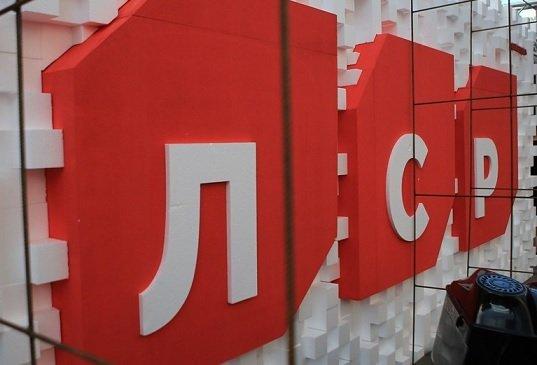 Экс-замглавы Минтранса трудоустроился в «Группу ЛСР»
