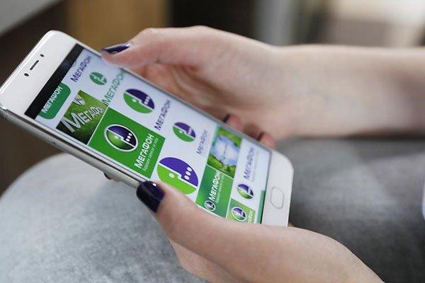 ФАС обвинила «Мегафон» в дискриминации при заключении договоров на sms-рассылки