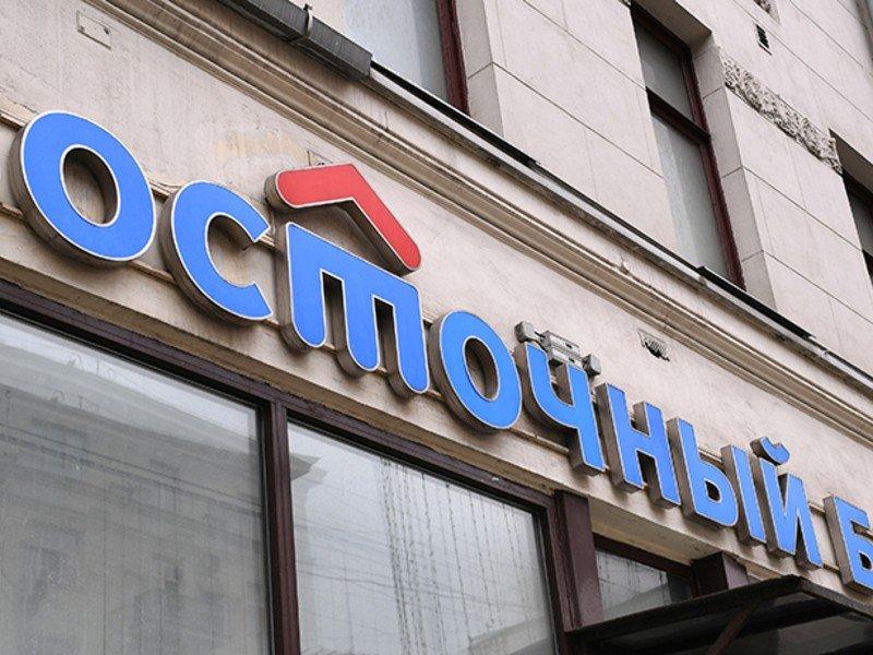 «Baring Vostok» проиграл контроль над банком «Восточный» в российском суде