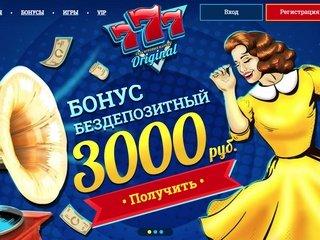 777 ORIGINAL - надежное онлайн казино, заслуживающее внимания азартных игроков