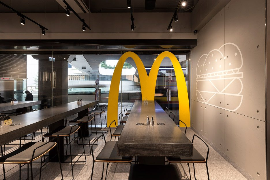 «McDonald`s» опробует формат «dark kitchen»