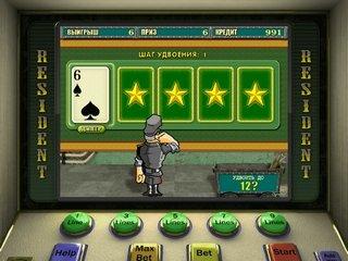 Как правильно играть в автомат Резидент?