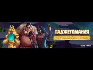 Плей Фортуна - обзор онлайн казино и его ассортимента игр