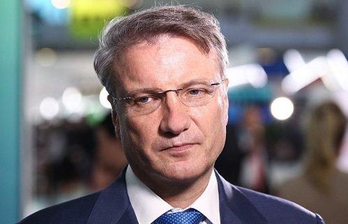 Сбербанк никогда не интересовался приобретением «Яндекса» — Г. Греф