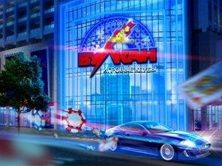 Что дал игрокам казино Вулкан переход в виртуальный мир?