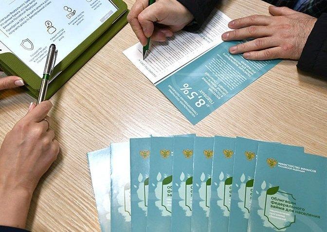 Минфин начинает кампанию по продвижению новых выпусков народных ОФЗ