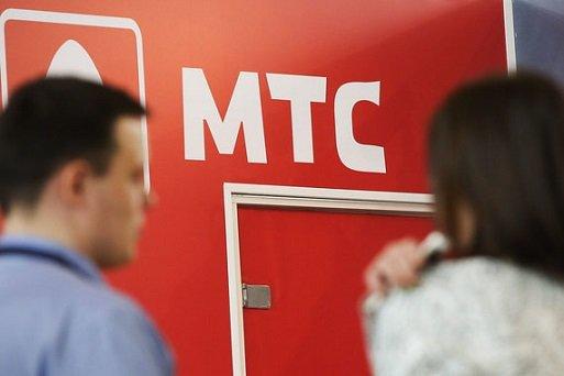 МТС поможет стартапам с выходом на зарубежные рынки