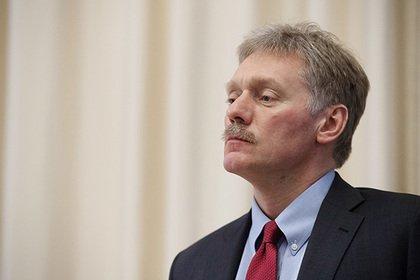 В Кремле хотят видеть Калви на форуме в Санкт-Петербурге