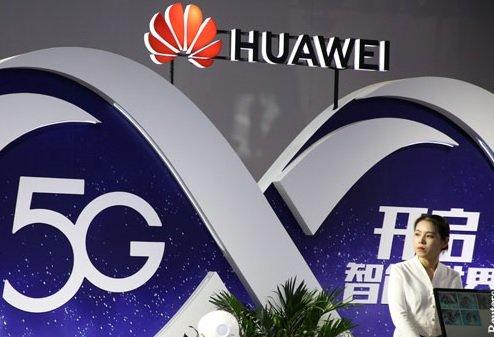 МТС договорилась с Huawei о совместном развитии 5G