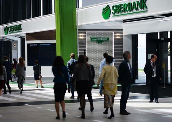В отделениях Сбербанка появятся пробные подписки на Okko