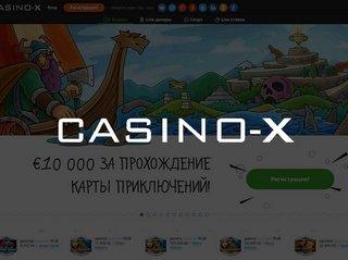 Основные преимущества и значимые аспекты casino x
