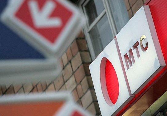 МТС намерена вложить в развертывание 5G-сети в Москве 20 млрд рублей