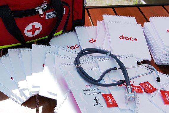 Сервис Doc+ решил отказаться от развития своей московской клиники