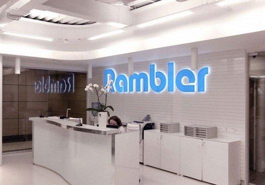 Rambler рассчитался с «Трастом» после сделки со Сбербанком