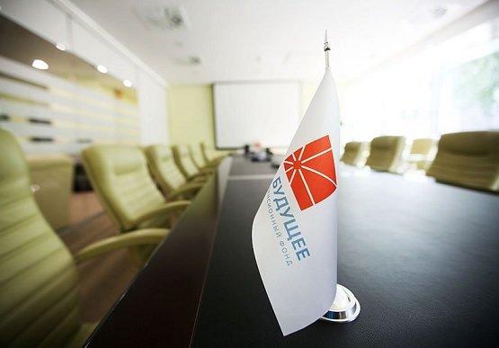 Сбербанк продолжает усиливать фонды «Будущего» своими топ-менеджерами