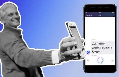 Ассистент Олег от «Тинькофф» получил вспыльчивый характер