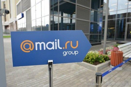 Между «ВымпелКомом» и Mail.Ru началась «биллинговая война»